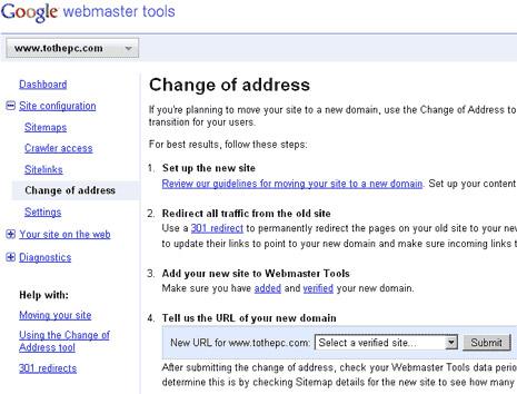 تغییر آدرس دامنه در گوگل