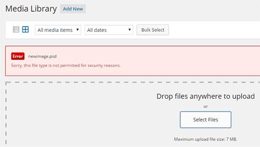 فایل غیرمجاز برای آپلود